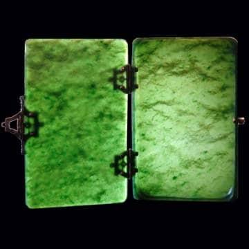 Faberge Spinach Jade Card Case 1