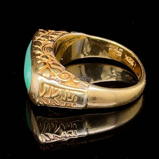 Jade Saddle Ring In 22 Kt Gold 3
